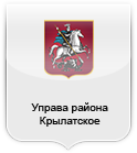 Управа Крылатское